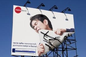 Реклама на билбордах по всей Украине