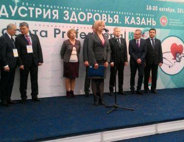 Компания «Ниармедик» - участник выставки «Индустрия здоровья. Казань»