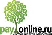 Процессинговый центр PayOnline стал членом Ассоциации «Электронные деньги»
