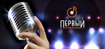 «Первый Музыкальный» – новый интернет-магазин музыкального и студийного оборудования