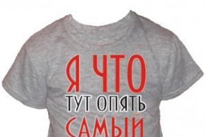 af70b8118ff0 Детская одежда (футболки, толстовки, сумки, маечки) с принтами (прикольные  рисунки и надписи)