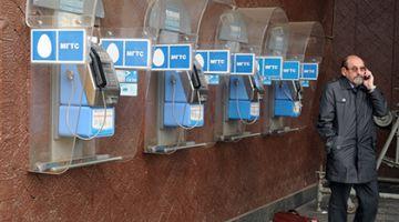 МГТС запретили рекламу по телефону без согласия абонента