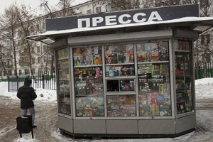 Правительство предложило иностранным СМИ платить за распространение в России