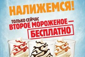 Пассажиров метро изумил новый рекламный слоган Burger King «Налижемся!»