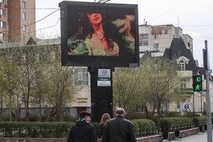 Активисты призвали избавить Тюмень от шокирующей жителей сексуальной рекламы