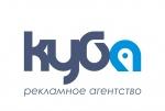 Рекламное агентство КУБА