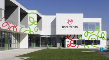 Новогодний подарок от Агентства визуальных коммуникаций Ampersand – современный и яркий дизайн районов