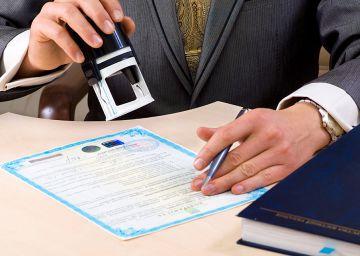 Успешная регистрация ООО вместе с юридической компанией «ПРИОРИТЕТ»