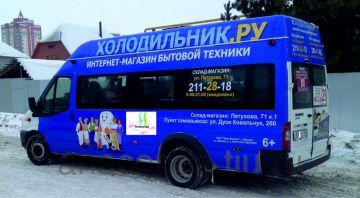 наружная реклама на транспорте