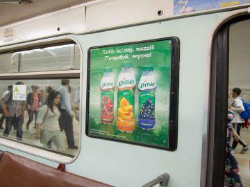 Реклама в метро г. Ташкент