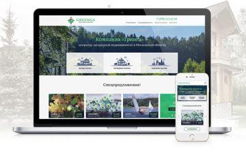 Адаптивный сайт для земельной компании Greenga