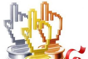 «Рейтинг Рунета» назвал лучшие веб-студии 2011 года