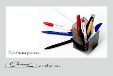 Ручки с логотипом в СПб
