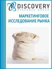 Анализ рынка муки в России