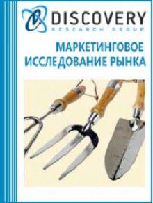 Анализ рынка товаров для сада и дачи в России
