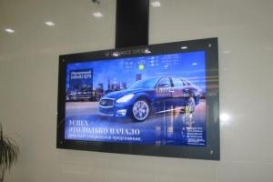Infiniti использует анимированные digital-постеры с функцией смены изображения в зависимости от погодных условий для продвижения новых моделей машин