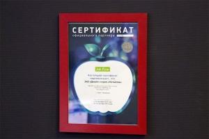Петербургская дизайн-студия Logomotiv —  партнер №1 нового портала Job Fine