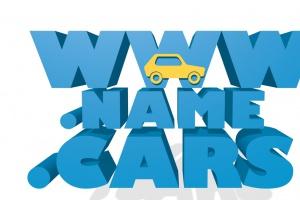 REG.RU открывает домены .AUTO, .CAR и .CARS для автоиндустрии