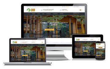 Запуск нового официального сайта компании «CKД дом»