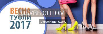 Оптовая компания «Пиниоло» начинает формирование осенне-зимней коллекции женской обуви