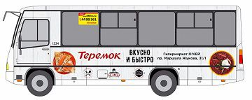 На автобусах ПТК – одна из крупнейших сетей общественного питания