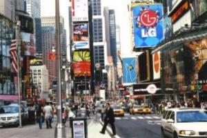 Google купила рекламу на самом крупном билборде на Таймс-сквер