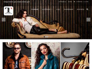Качественная мужская и женская верхняя одежда в интернет-магазине Тоскана – выбирай, пока не раскупили