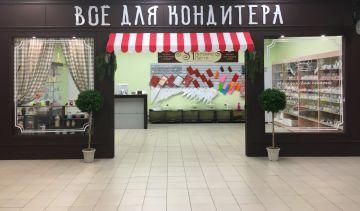 Открытие двух новых магазинов «Синьор Антонио Петти»
