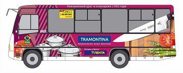 Острое лезвие на автобусах ПТК привлекает внимание к коллекции Tramontina