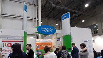 Новые идеи NEURONIQ на выставке TRANSRUSSIA/TRANSLOGISTICA