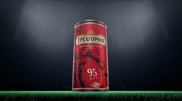 Трехгорное и DDH Branding Consultancy представили эксклюзив для фанатов «Спартака»
