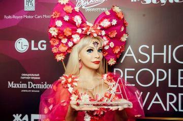 Престижная премия Fashion People Awards 2021 вручена Русской Барби