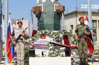 В Алеппо почтили память погибших в борьбе с террористами