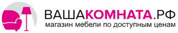 «ВашаКомната.РФ» запустила акцию «Вся мебель в наличии для вашей квартиры»