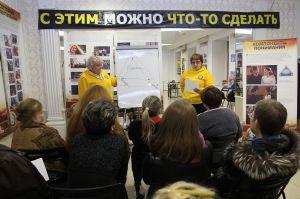Астраханцы настраиваются на позитив