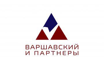 Новый дизайн логотипа компании «Варшавский и партнеры»