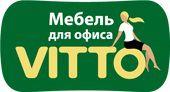 Компания VITTO поможет создать идеальный интерьер