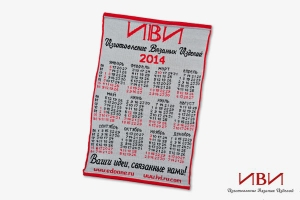 Вязаный календарь с логотипом
