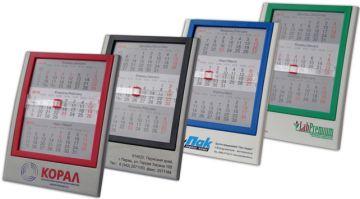 Настольные календари Walz с логотипом компании.