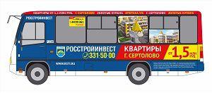Автобусы ПТК приглашают в «Золотые купола»