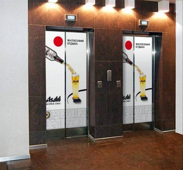 реклама в лифтах как открыть бизнес