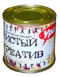 Салаты с рыбными консервами рецепты с фото