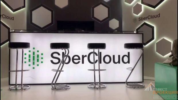 «Гефест Проекция» разработала концепцию и произвела застройку стенда для ASAP Agency и SberCloud
