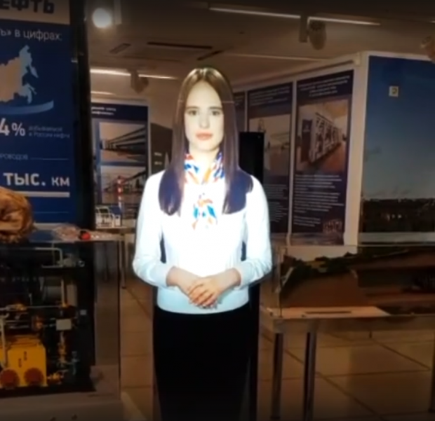 «Гефест Проекция» осуществила поставку виртуального промоутера для внутреннего музея «Транснефть – Верхняя Волга»