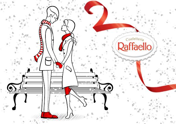 Картинки по запросу рафаэлло на день святого валентина
