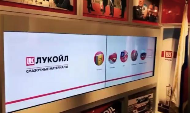 «Гефест Проекция» оборудовала корпоративный музей «ЛЛК-Интернешнл»