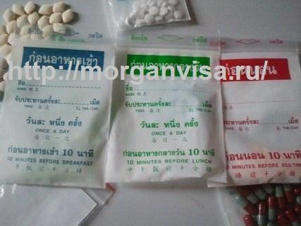 Тайские таблетки запрещенные в россии
