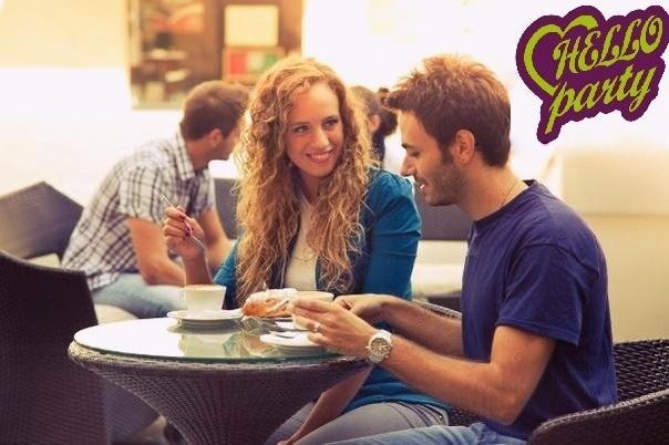 Вечеринки знакомств, быстрые свидания, знакомства