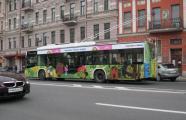 Реклама на транспорте поднимает настроение!