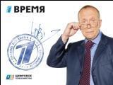 Валдис Пельш, Екатерина Стриженова и Александр Гордон в новом сезоне на каналах Цифрового Телесемейства
